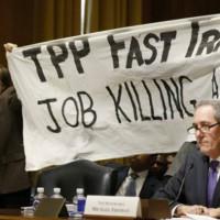 tpp-banner-protest